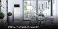 Báo giá mới nhất máy lạnh tủ đứng LG inverter siêu tiết kiệm điện- NK Thái Lan