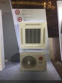 Địa chỉ bán và lắp máy lạnh âm trần LG chất lượng, uy tín, giá rẻ nhất