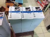Photo - in ấn giá rẻ khổ A5-A0