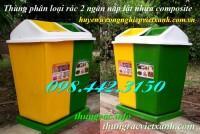 Thùng phân loại rác 2 ngăn nắp lật nhựa composite giá siêu rẻ call 0984423150
