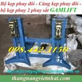 Bộ kẹp phuy đôi, bộ kẹp 2 phuy sắt GAMLIFT giá siêu cạnh tranh call 0984423150