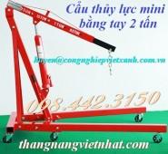 Cẩu thủy lực mini 2 tấn – cẩu mốc động cơ 2 tấn giá siêu rẻ call 0984423150