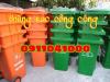 Nơi bán thùng rác các loại giá cả yêu thương tại Nam Định