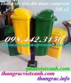 Thùng rác treo đôi nhựa composite 50 lít x 2