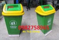 thùng rác nắp bập bênh, thùng rác, thùng rác công cộng.