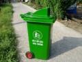 Thùng rác 240lit, thùng rác công nghiệp, giá rẻ tại TPHCM