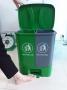 Giá thùng phân loại rác 2 ngăn - giao hàng tận nơi miển phí