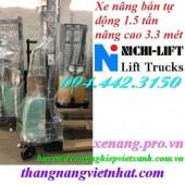 Xe nâng bán tự động 1.5 tấn cao 3.3 mét NE1533 NICHI-LIFT