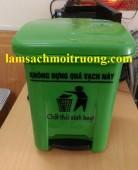 Thùng rác y tế đạp chân, thùng rác 20l, thùng rác y tế 15 lít giá rẻ