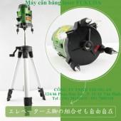 Máy cân mực laser tia xanh Fukuda EK-468G