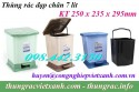 Thùng rác đạp chân dung tích 7L, 11L, 20L và 70L giá siêu rẻ call 0984423150