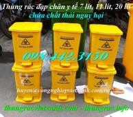 Bán thùng rác đạp chân chứa chất thải nguy hại, thùng rác y tế đạp chân giá rẻ