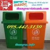 Bán thùng rác 90L, thùng rác nhựa 95 lít giá rẻ call 0984423150 – Huyền