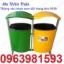 Thùng rác HDPE 120 lit, 240 lít, thùng rác công cộng giá rẻ