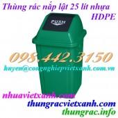 Thùng rác nắp lật 25 lít nhựa HDPE