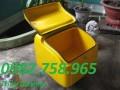 Cung cấp thùng ship hàng nhanh, thùng chở hàng nhựa Composite, thùng giao hàng g